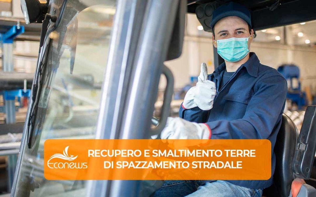Rifiuti spazzamento stradale: come li Recuperiamo e li Smaltimento a Milano e dintorni